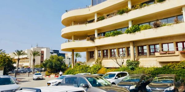 בית חולים לניאדו נתניה
