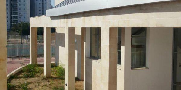 בית ספר מקיף ה׳ באשקלון